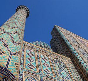 Startseite von Turkestan Travel